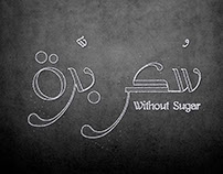 Without Sugar Campaign