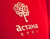 Astana 2009