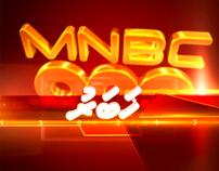 MNBC ONE NEWS Brand Design 2011