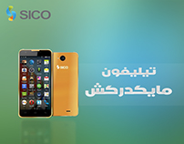 Sico Mobile (Social media) Unapproved