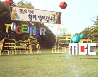 KyungNam MBC Inauguration Spot B