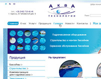 "Manufacturer of pools and baths ""Akvatekhnologii"" (Ukr)"