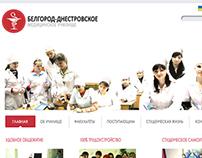Belgorod-Dniestrovsky medcine college (Odessa region).