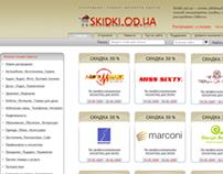 """Odessa discounts aggregator  """"Skidki.od.ua""""."""
