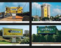 Yellow Pages Campaign
