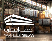 Warehouse Shelves  أرفف المخازن