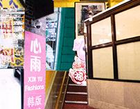 Chinatown Dérive