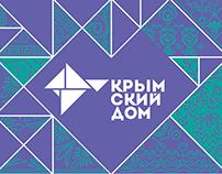 Крымский Дом