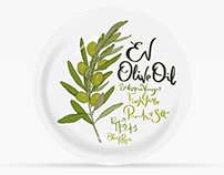 Olive Oil Dipping Plate - Product Design