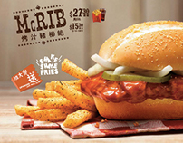 McDonald Limited Offer Burger Campaign: McRib