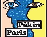 Affiche Paris - Pékin