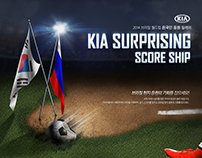 KIA Brazil Wordcup SURPRISING SCORE SHIP CONCEP DESIGN