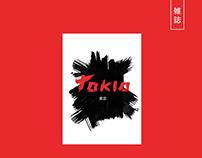 Tokio Magazine