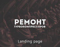 Turbocharger repair landing page