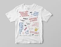 Дизайн футболки к дню влюбленных