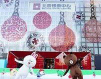 Yintai Centre (Beijing, China) - Holiday 2014