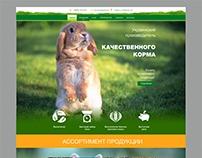 Сайт для продажи качественного корма для животных