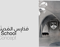 Al Madinah International School Branding Concept