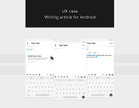 UX case Writing article