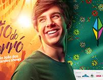 São João Caruaru 2017