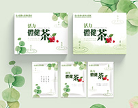 Package Design 草本茶