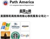 path America brochure