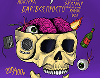 shizophrenia poster