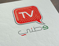 Watani TV : Logo Design