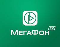 Megafon TV Concepte