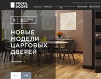 Сайт фабрики ProfilDoors