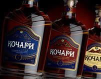 Cognac Render for SHUMILOVEDESIGN