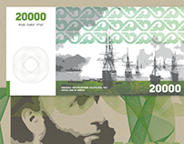 Armenian currency redesign concept