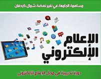 New Media Book Cover