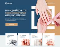 LAQOE Website for franchise nail salons