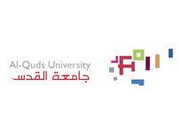 Al-Quds University Logo