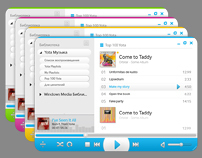 Yota Music (Desktop App)