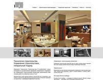 T-construction website. Construction technology