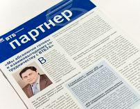 Partner. Newsletter VTB Insurance