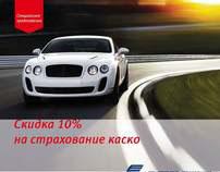 Poster. VTB insurance.