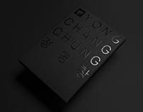 Yongchang Chung – Exhibition catalogue