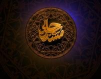 Musadass-e-Haali Ramazan Title
