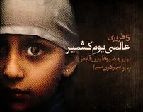 Kashmir Day title