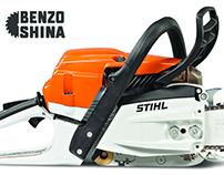 BenzoShina Online Store