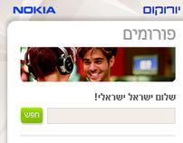 Eurocom-Nokia WAP Design