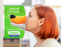 Advertising & key visual for chicken brand