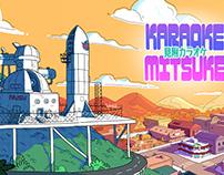 Karaoke mitsuke