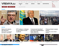Redesign of main page for news website