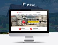 БлокИж - сайт для завода по производству пеноблока