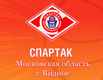 Ad materials for Spartak WBCS