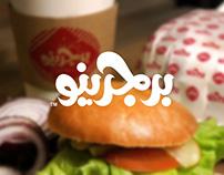 Burgerino | KSA